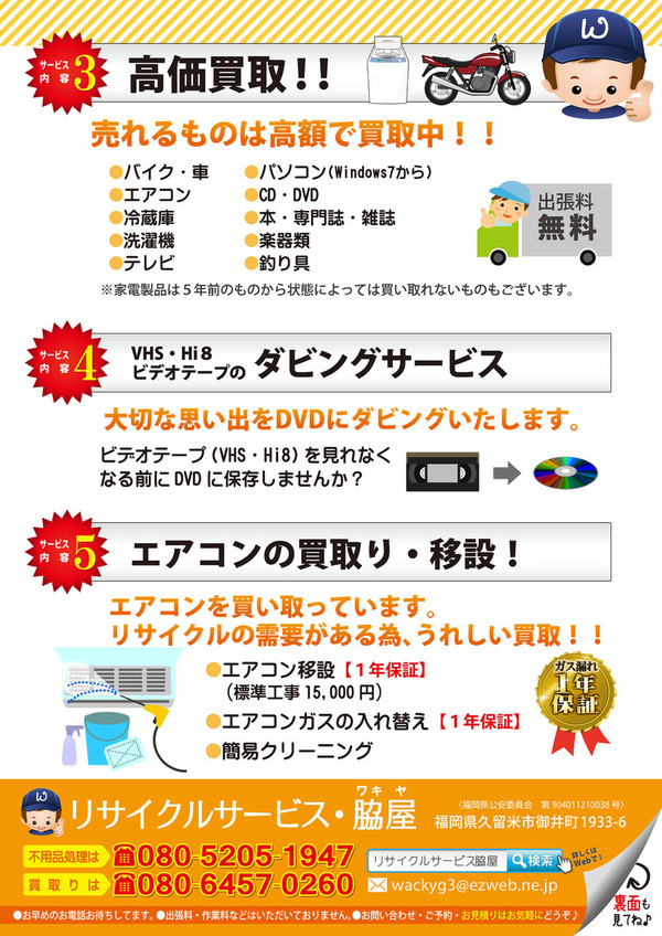 No.3サムネイル