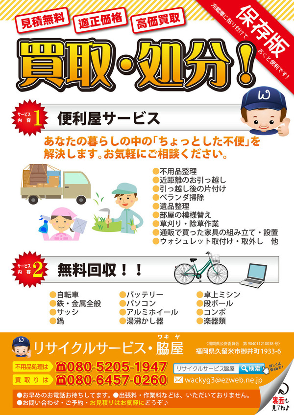 No.4サムネイル