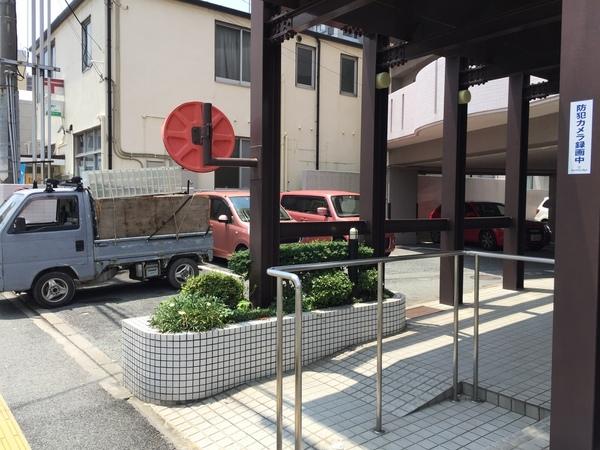 諏訪野町でテーブルの処分サムネイル