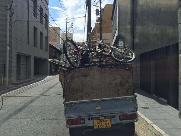 日吉町で自転車の回収サムネイル