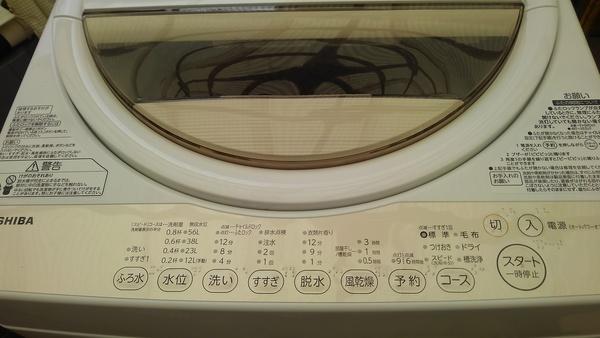 八女市で洗濯機の買取です。サムネイル