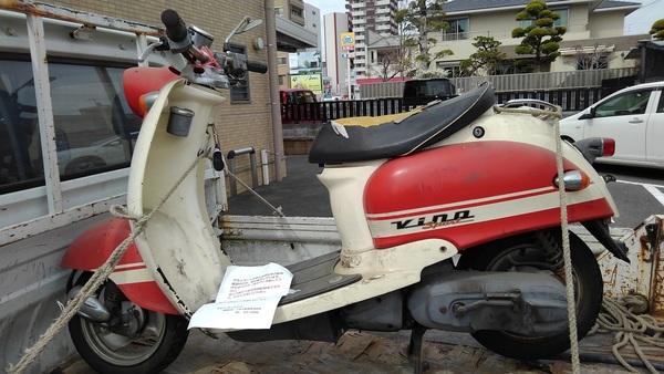久留米で原付バイクの無料引き取りサムネイル