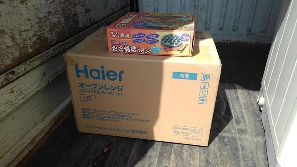 久留米市不用品引き取りサムネイル