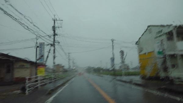 久留米も雨!サムネイル