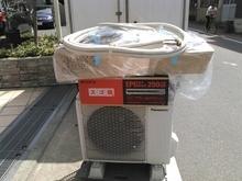 諏訪野町 エアコン 扇風機 dvdレコーダー回収サムネイル