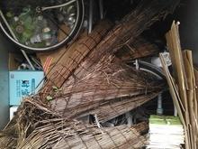 大善寺 自転車 ラティス 掃除機 本 雑誌 回収サムネイル