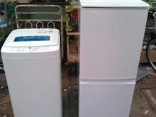 久留米市 宮の陣で冷蔵庫洗濯機の買い取り サムネイル